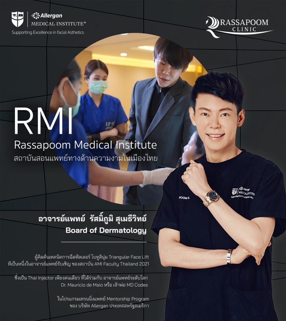 rmi-rassapoom-skin-clinic-programs